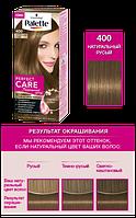 Palette Perfect Care Color 400 Натуральный русый