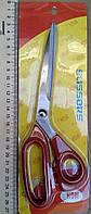 Ножницы MGH