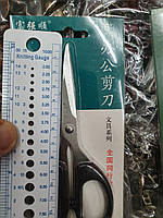 Ножницы для кроя