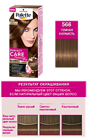Palette Perfect Care Color 566 Темная Карамель