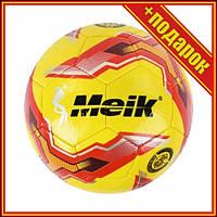 """Мяч футбольный """"Meik"""", желтый,Профессиональный мяч для футбола,Футбольный мяч для асфальта,Мини футбольный"""
