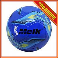 """Мяч футбольный """"Meik"""", синий,Профессиональный мяч для футбола,Футбольный мяч для асфальта,Мини футбольный"""