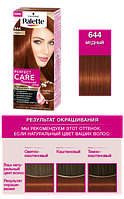 Palette Perfect Care Color 644 Медный
