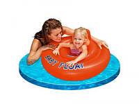 Круг для плавання з сидінням Baby float 56588EU INTEX. Упаковка 12 штук