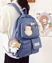 Рюкзак для учебы без игрушек, со значком собачкой. Школьный портфель. Женский рюкзак городской. С233