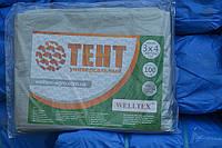 Тент тарпаулин(плотность 100г/м2) 3х4 с металлическими люверсами (серый) защита от солнца, ветра и дождя, фото 1