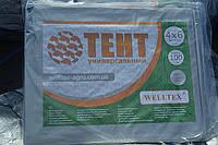 Тент тарпаулин(плотность 100г/м2) 4х6 с металлическими люверсами (серый) защита от солнца, ветра и дождя, фото 1