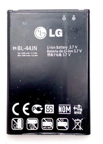 Аккумулятор  BL-44JN для  LG P970, P690, E730, P698, C660, E510, E400, E610, E405, A290, E615, E435, E430, E43, фото 2