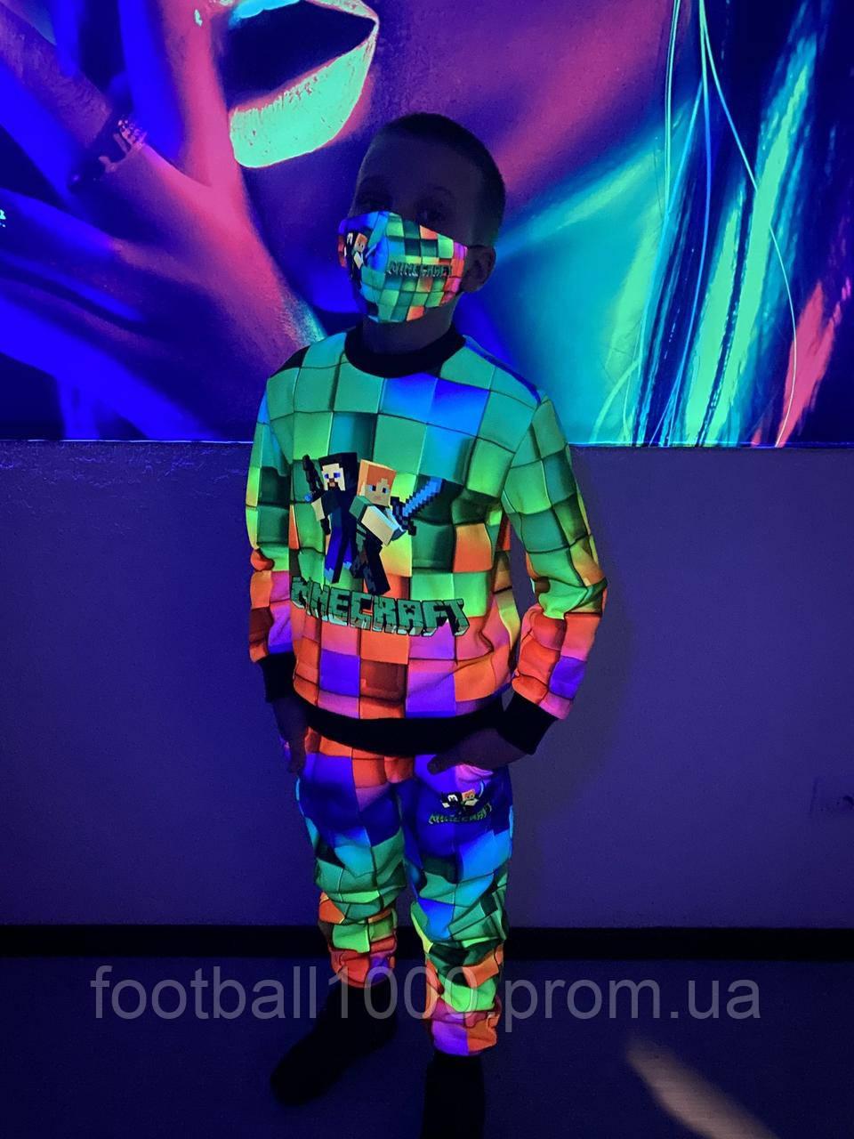 Детский светящийся 3D костюм Minecraft + маска в подарок