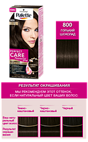 Palette Perfect Care Color 800 Горький Шоколад