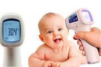 Инфракрасный бесконтактный термометр non-contact.