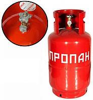 Баллон газовый пропановый 27л (Вентиль)