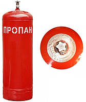 Баллон газовый пропановый 50л (Вентиль) Беларусь
