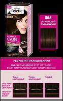 Palette Perfect Care Color 855 Золотистый Темный Мокко