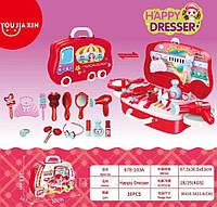 Дитячий ігровий набір Юний стиліст Happy Dresser для дівчаток в кейсі на коліщатках