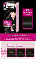 Palette Perfect Care Color 900 Насыщенный Черный Мокко