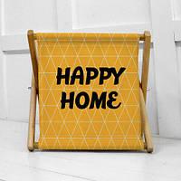 Складная корзина для хранения Happy home (KOR_21S034)