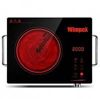 Інфрачервона плита WIMPEX WX1324 настільна з таймером (2000W)