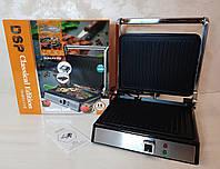 Гриль електричний DSP KB1048 контактний гриль 1800 ВТ