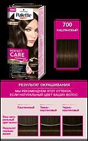Palette Perfect Care Color 700 Каштановый
