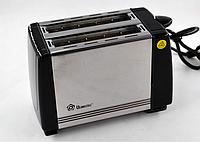 Тостер Domotec 650Вт 6 режимів MS-3231