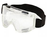 Очки защитные Vision Gold (линза ПК с анти-бликовым покрытием).