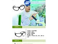 Очки защитные с щирокой дужкой (стекло).