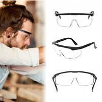 Прозрачные очки Комфорт  с выдвижной дужкой.