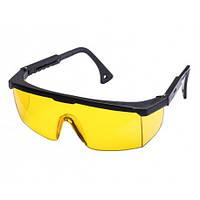 Желтые очки Комфорт с выдвижной дужкой.