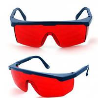 Очки защитные для работы с лазерной техникой Комфорт (линза красная).
