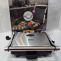 Гриль електричний DSP KB1002 Health Grill, електрогриль контактний ( 1500W )
