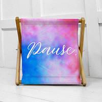 Складная корзина для хранения Pause (KOR_21S025)