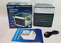 Кондиционер мини Arctic Air Ultra портативный охладитель воздуха работает от USB