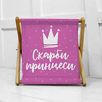 Складная корзина для хранения Скарби принцеси (KOR_21S019)