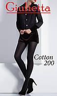 Колготки женские Giulietta Cotton 200 Den хлопок Распродажа