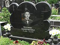 Детский памятник № 645