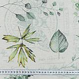 Скатерть с акриловой пропиткой Digital Print Flora Green TT164663    100x140, фото 6