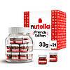Набор Nutella Friends Edition (21x 30g nutellini)