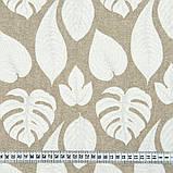 Скатерть с акриловой пропиткой Fibratex White Leaves TT164640    100x140, фото 2