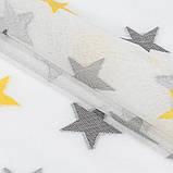 Тюль серпанок з обважнювачем Жовті зірочки 200x295 см TT162488-200295, фото 2