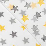 Тюль серпанок з обважнювачем Жовті зірочки 200x295 см TT162488-200295, фото 4
