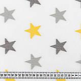 Тюль серпанок з обважнювачем Жовті зірочки 200x295 см TT162488-200295, фото 5