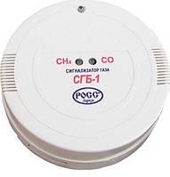 Сигнализатор газа   СГБ 1-5-01б