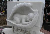 Детский памятник № 652, фото 1