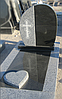 Детский памятник № 653