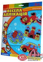 Little Artist Набор для творчества (Весела аппликация) №0506 арт. 859506