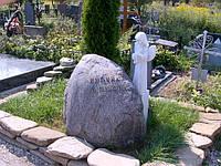 Детский памятник № 654, фото 1