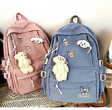 Красивый розовый рюкзак. Школьный портфель сумка. Женский рюкзак. С230-1