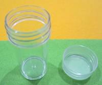 Органайзер-кругляшок диаметр 2,5 см, высота 5 см, 1 шт - для бисера, бусин, мелкой фурнитуры