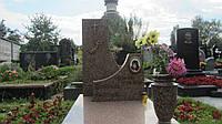 Детский памятник № 672, фото 1